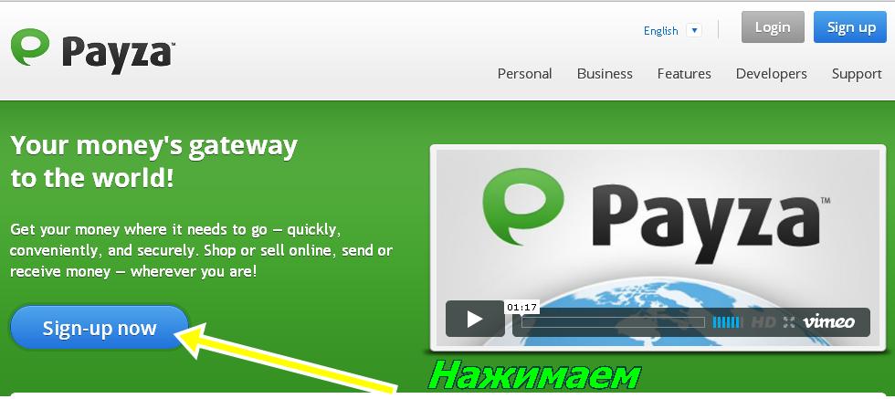 регистрация в платёжной системе Pauza.com