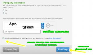 пошаговая регистрация в платёжной системе Pauza