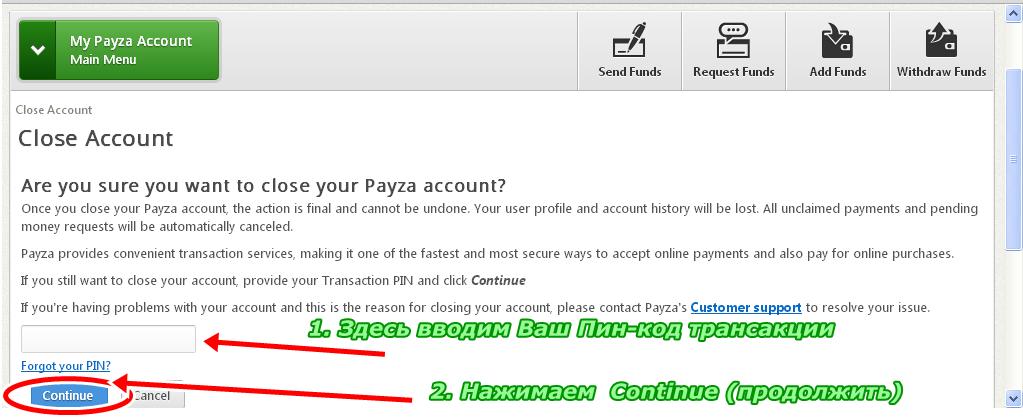 kak udalit account v Payza.com
