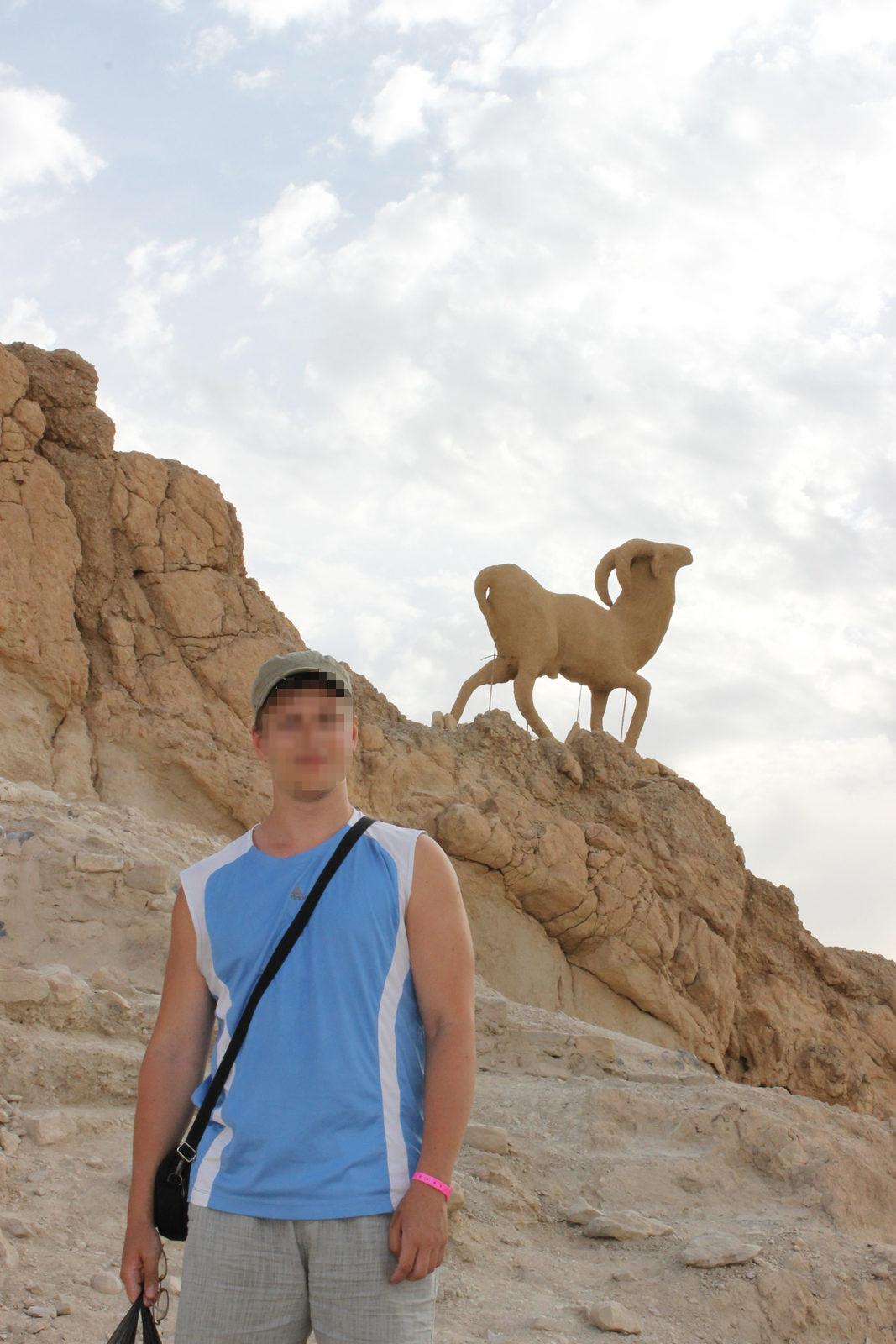 статуя барана