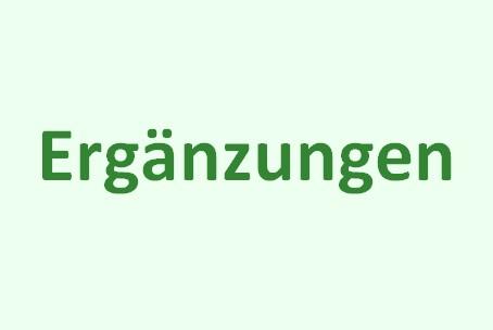 дополнения немецкий