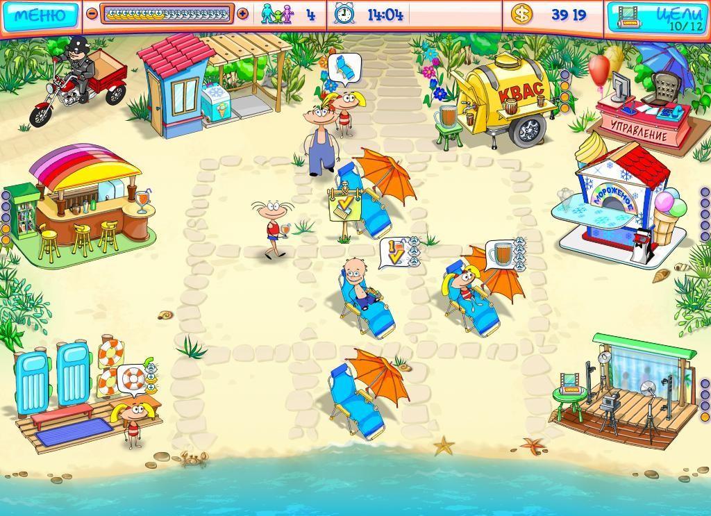 игра масяня и пляжные заморочки