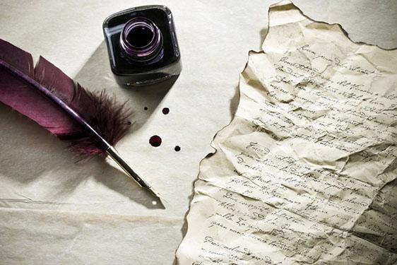 перо и пергамент