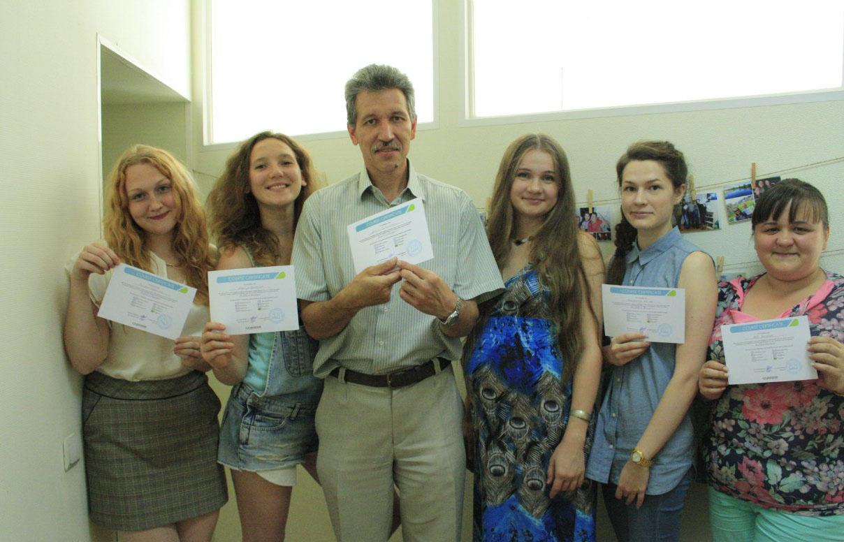 студенты сертификаты