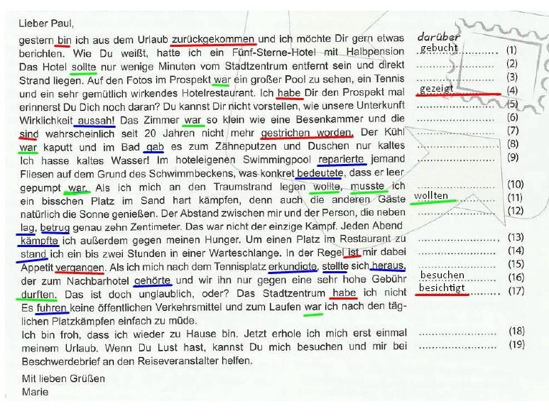 немецкий текст задание