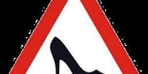 Опыт девушки за рулем