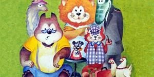 «Мышка Малышка», детективная история для малышей