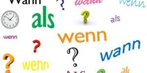 Немецкий язык: wann, wenn или als?
