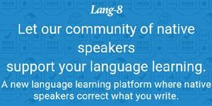Общение с носителями языка бесплатно, мой отзыв о lang-8