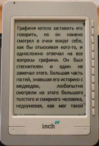 большой шрифт электронной книги