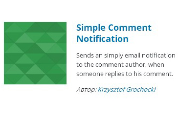 плагин simple comment notification