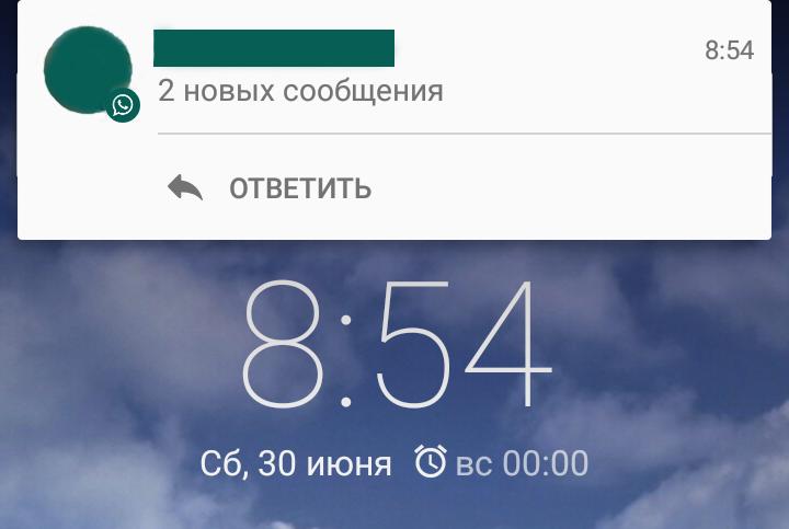 Как отключить уведомления приложений на смартфоне