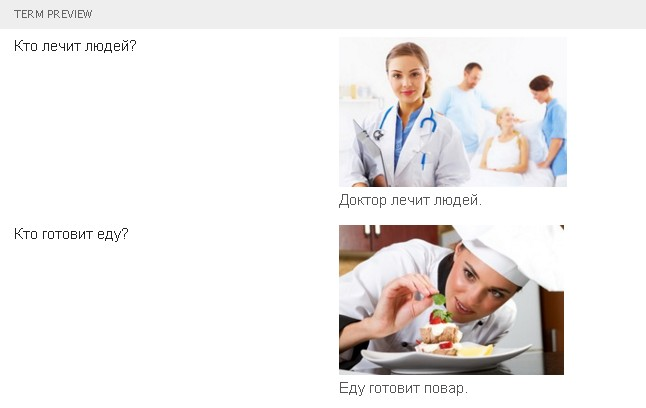 профессии малышам-2