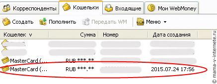 кипер вебмани